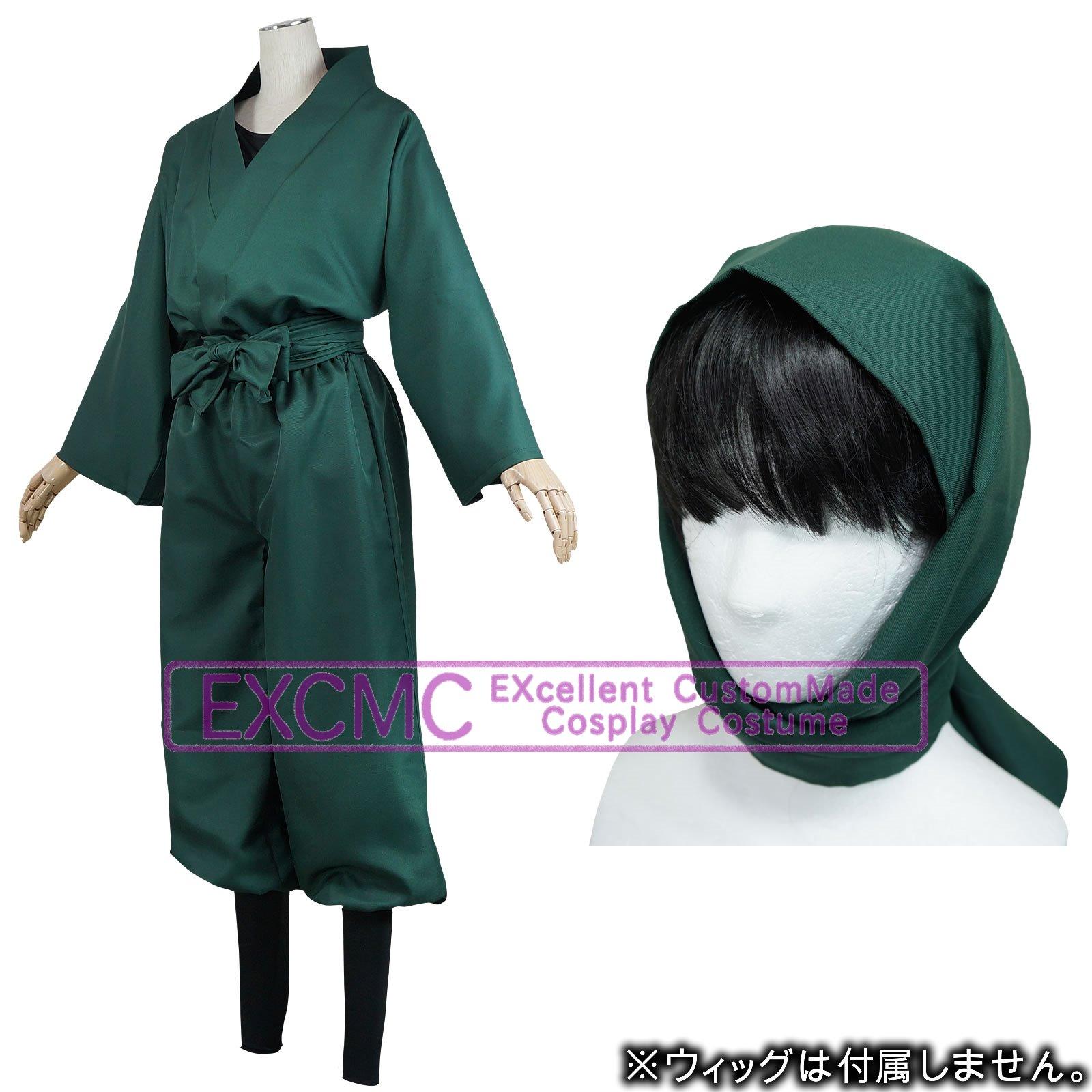忍たま乱太郎 七松小平太 風 コスプレ衣装3